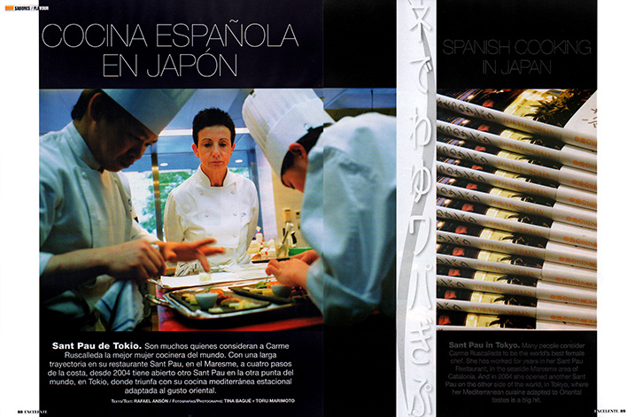 Spanish cusine in Japan by Carme Ruscalleda