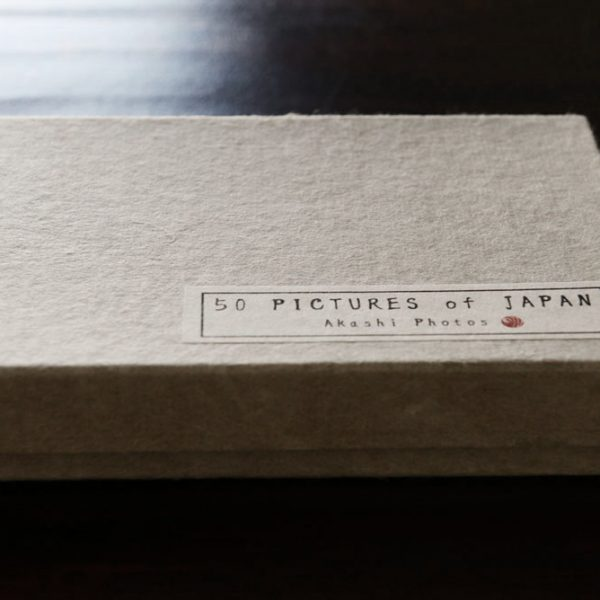 Postcard box with 50 postcards of Japan