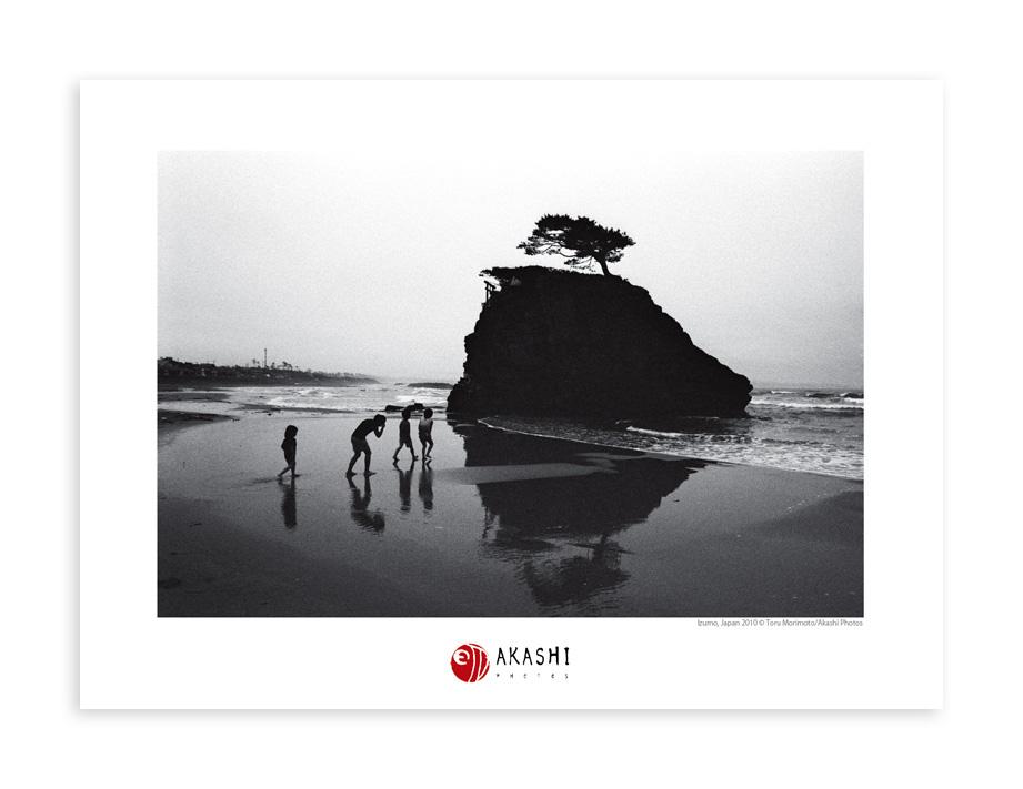 Children play in Inasanohama beach