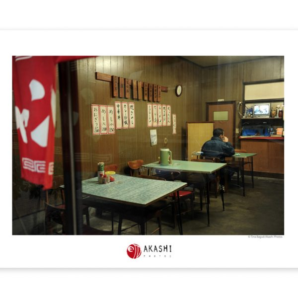 Ramen shops are spread all over Japan, this one is in Beppu city