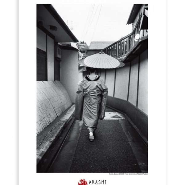Geisha walking towards an appointment in Gion, Kyoto