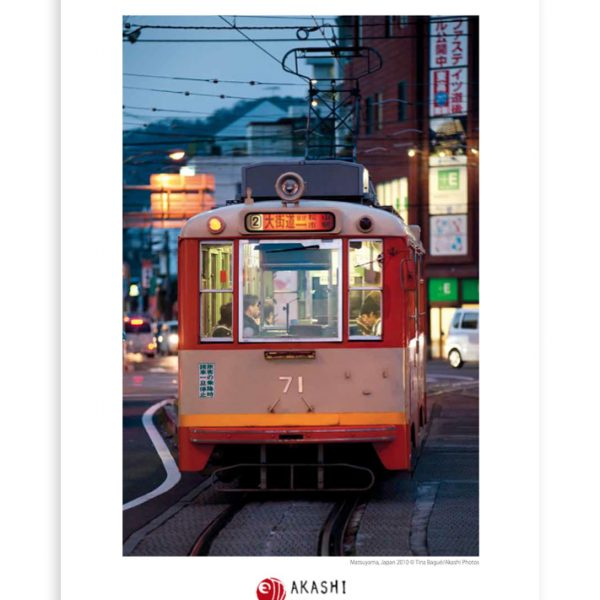 In Japan there are still some cities with old trams working and Matsuyama is one of them