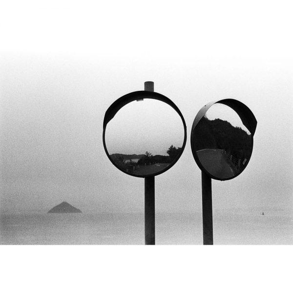 Convex mirror with the view of Inland Sea of Japan seen from an island, Naoshima.