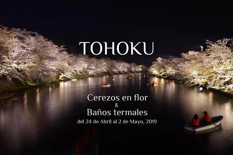 Cerezos en flor Tohoku- Viaje fotográfico